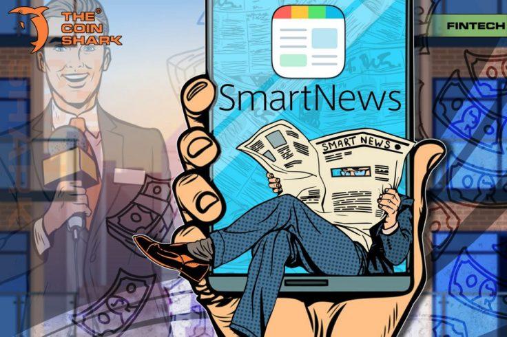 5_08_smartnews-1024x683